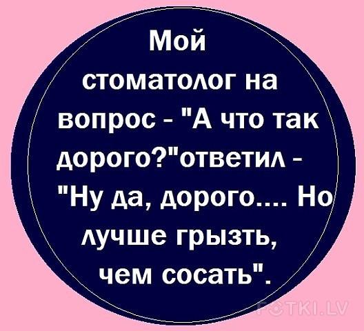 pic.fotki.lv/fpic0/11/W0004401/000440055/000044005481_%23_2_%23_aicis.jpg