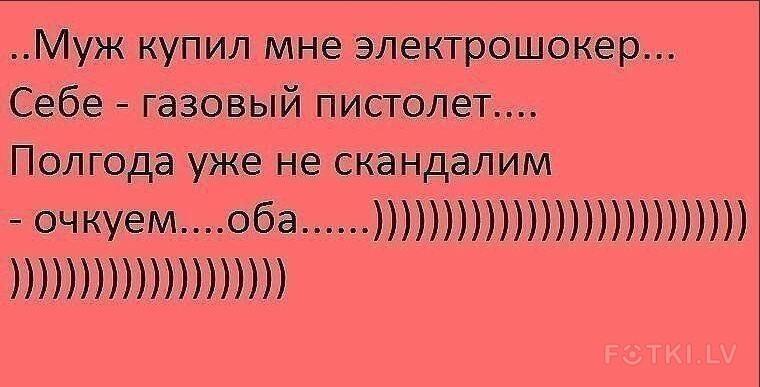 pic.fotki.lv/fpic0/11/W0004401/000440055/000044005484_%23_3_%23_aicis.jpg
