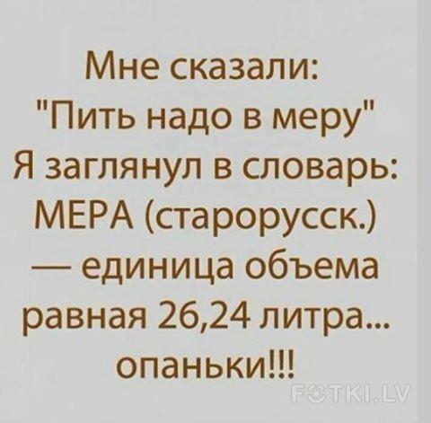 pic.fotki.lv/fpic0/11/W0004411/000441041/000044104020_%23_2_%23_aicis.jpg