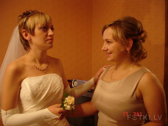 Прическа мамы невесты или жениха