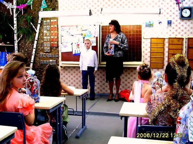 3 школа Лиепая