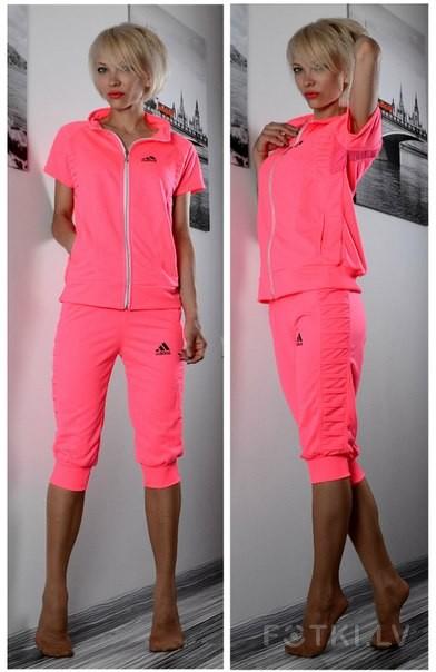 Брендовая Спортивная Одежда Для Женщин Доставка