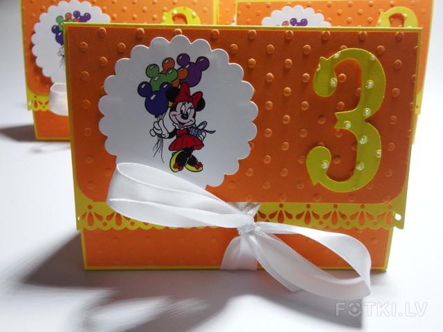 Пригласительные на детский день рождения сделать