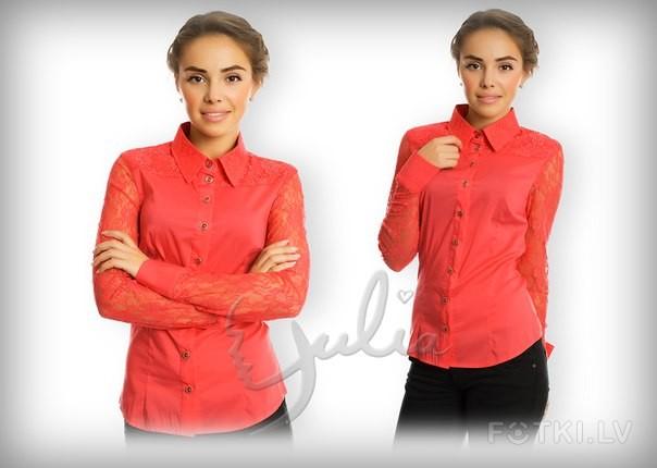Женские Блузки Распродажа В Волгограде