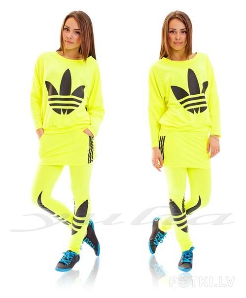 Спортивная Одежда Адидас Для Женщин