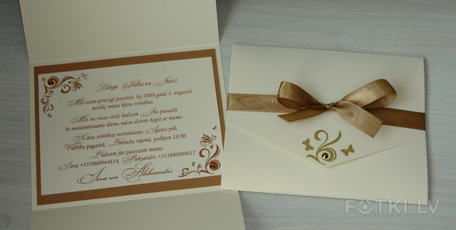 Приглашения на свадьбу в бийске