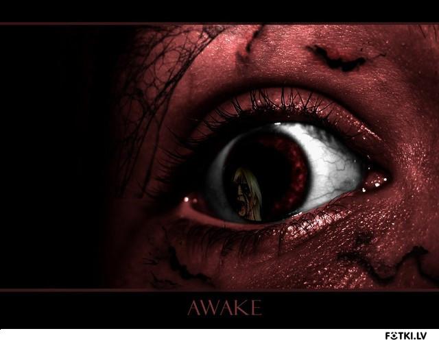 Страх в глазах