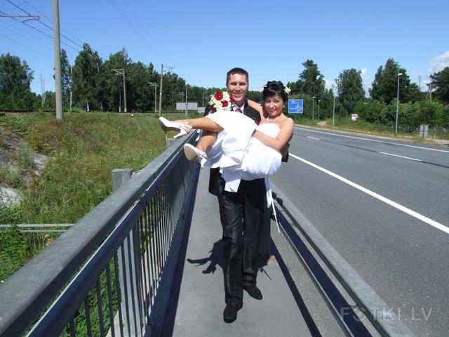 Через мост...