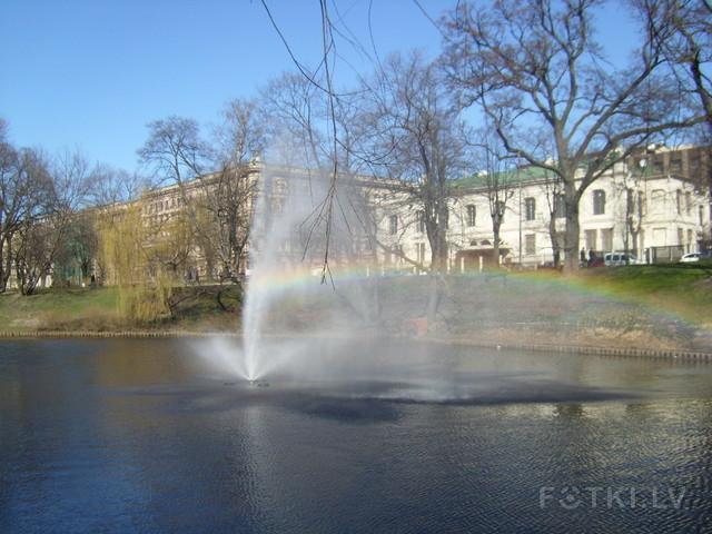фонтан-радуга