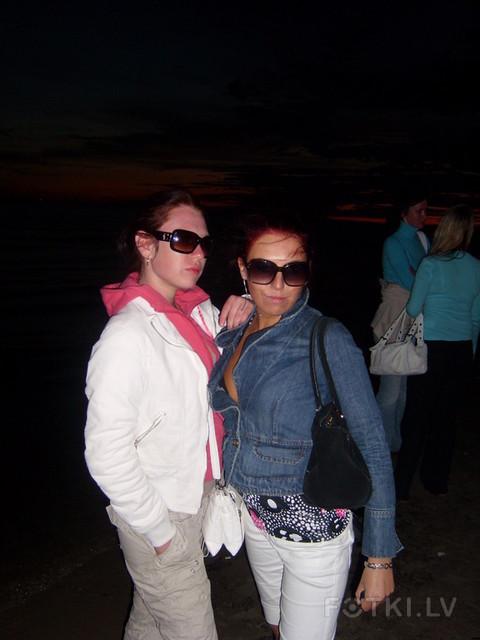 Blatic Beach Party
