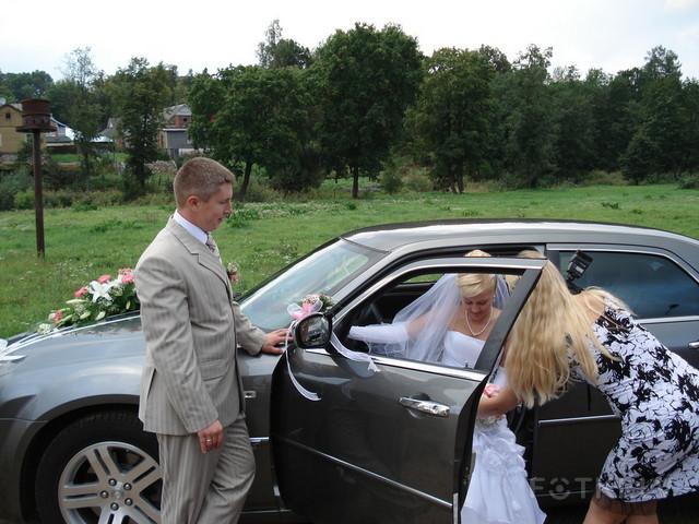 поздравление на свадьбу дима и юля