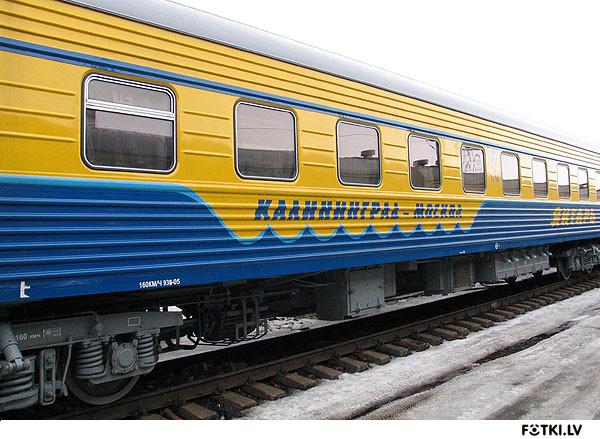 """Firmas vilciens """"Jantarj"""""""