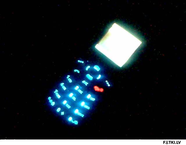 Жду звонка даже ночьЮ! :)