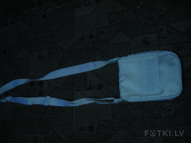 сумка белая 2 лата